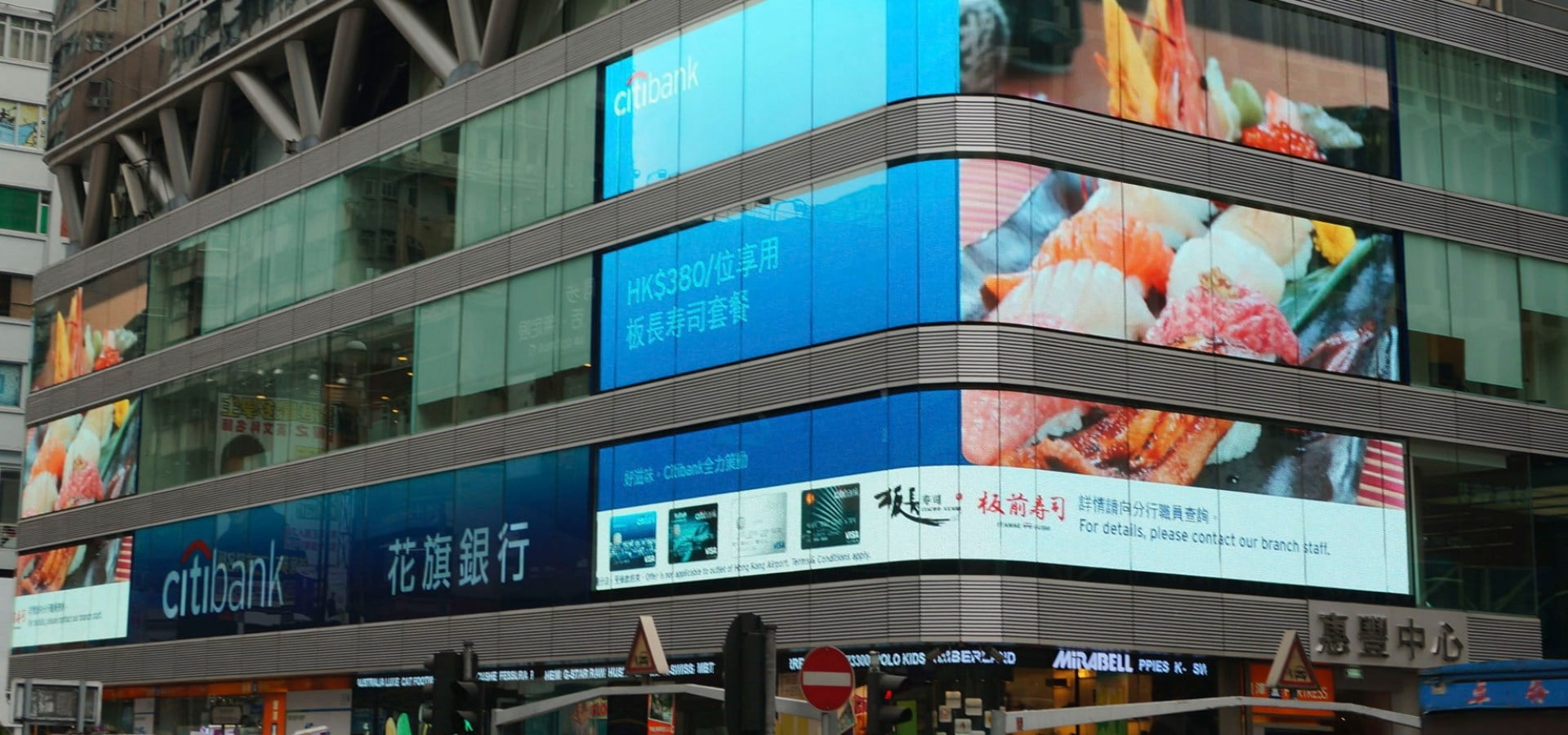 Led Indoor & Outdoor Billboard